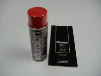 商品紹介「マイクロロン」 使用方法はチェーンオイル 走りが大変軽くなります。