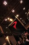 サイクルモード2009 in幕張(2)