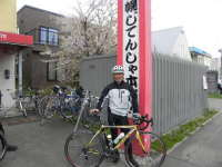 この冬活躍した人:SAJナショナルデモンストレーター斎藤人之選手