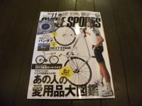 CYCLESPORTS11月号入荷しました!!