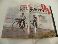 サイクルスポーツ最新刊入荷です☆