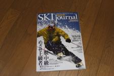 遂に!当店がスキー雑誌に登場!?