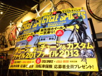 今月も発売日前に入荷♪CYCLE SPORTS 3月号!(サイクルスポーツ)