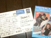 ソチ五輪スピードスケート石澤志穂選手が報告を兼ねてご来店!