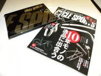 大特価!2014 SCOTT CONTESSA CR1(コンテッサ CR1)