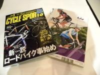 サイクルスポーツ最新号・5月号入荷致しました!