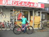 全日本スキー技術選の選手、吉田勝大さんご来店頂きました♪