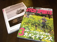 サイクルスポーツ最新号・4月号入荷致しました!