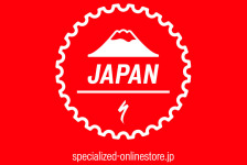 SPECIALIZED ONLINE STORE オープン!