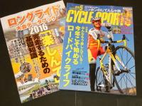 今月も発売日前に入荷!サイクルスポーツ5月号